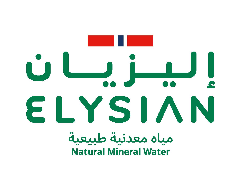 Elysian-Logo